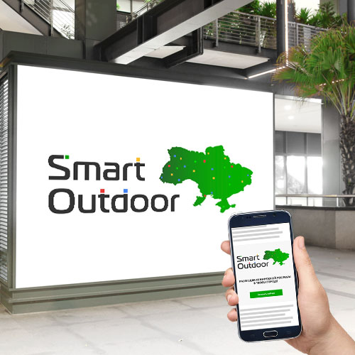 Smart Outdoor — Out of home (OOH) + mobile